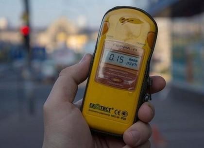 Эксперты проверили уровень радиации в Харькове