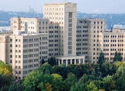 Каразинский университет и харьковский политех - среди лучших вузов мира