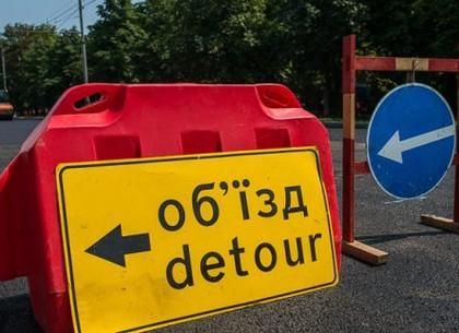 Движение транспорта по улице Гоголя частично запрещено еще на месяц