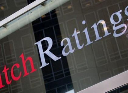 Агентство «Fitch» повысило рейтинги Харькова