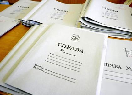 Избиение подроска в саду Шевченко: открыто уголовное дело