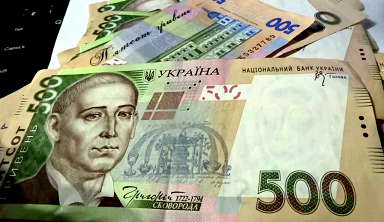 Фальшивые пятисотки: в НБУ показали, как распознать поддельные банкноты