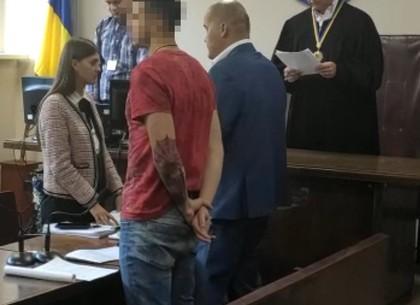 ХарьковПрайд: суд определил меру пресечения трем подозреваемым (ФОТО, ВИДЕО)