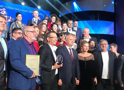 Сериал «Ни шагу назад!» получил награду международного фестиваля ТЭФИ-Содружество