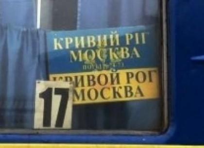 В Харьковской области пограничники пресекли попытку вывоза культурных ценностей из Украины