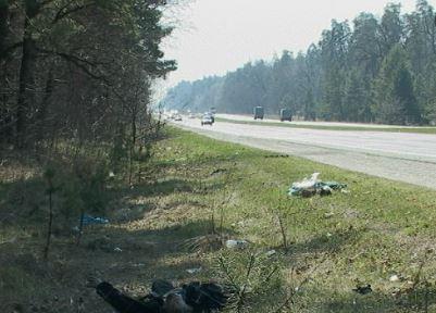 На обочине дороги под Харьковом нашли труп местной жительницы