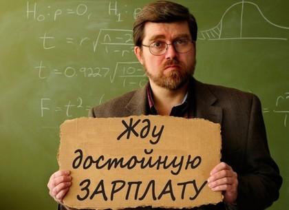 Министр образования сделала радикальные заявления на конференции в Харькове