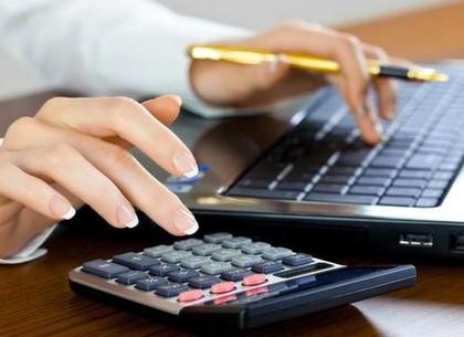 Верховная Рада ввела единый счет для уплаты налогов с 1 января 2021 года