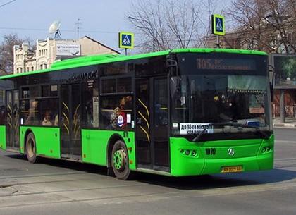 Скоро харьковчане смогут отслеживать движение городских автобусов