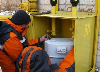 Харьковчан перевели на оплату газа за заказанную мощность - в чем теперь смысл общедомовых счетчиков газа горожанам так и не объяснили