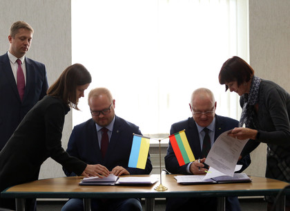 Харьковский институт стал одним из дюжины победителей украинско-литовского научного конкурса научных проектов