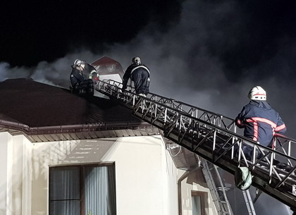 В пригороде Харьков два пожарных наряда и 7 цистерн гасили двухэтажный элитный коттедж