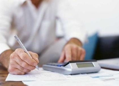 Налоговая предупредила харьковчан об изменениях в декларировании имущества и доходов