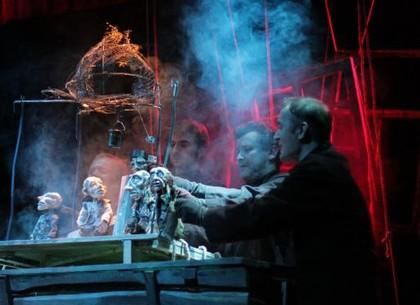 Харьковский театр кукол получил Гран-при международного фестиваля