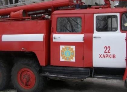 Харьковские спасатели ликвидируют возгорание в центре города