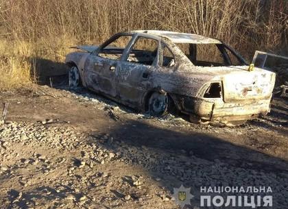 Взрыв в центре Харькова: в полиципи рассказали, где нашли сгоревший автомобиль подозреваемых
