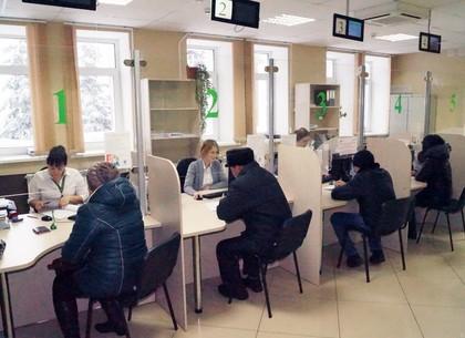 С Нового года в Харькове кардинально поменяется схема финансирования госсруктур
