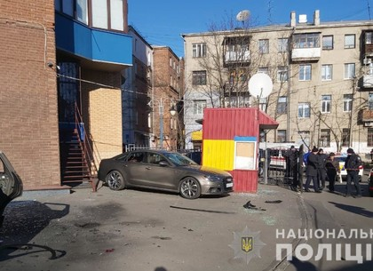 Взрыв в центре Харькова: преступникам грозит пожизненное