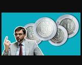 В НБУ рассказали, когда введут в оборот монеты в 5 и 10 гривен и и 50 - гривневую купюру
