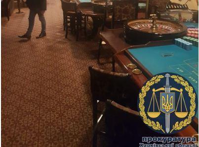Накрыли казино мисто харьков 2012 игровые автоматы симуляторы ягодки бесплатно