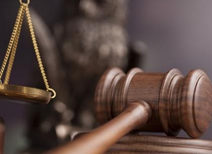 Лишение директора права занимать должность