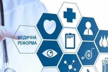 Харьковщина попала в тройку лидеров по подготовке к внедрению Программы медицинских гарантий.