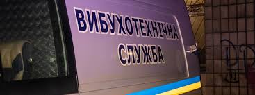 Полиция оперативно разоблачила злоумышленника, который сообщил о «минировании» рынка в Харькове