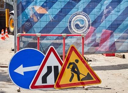 По проспекту Гагарина ведутся ремонтные работы на водоводе