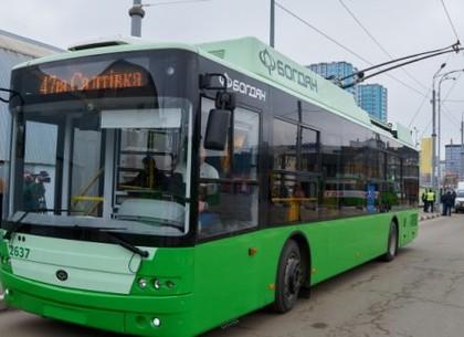 У 2020 році місто купить нові тролейбуси і вагони метро