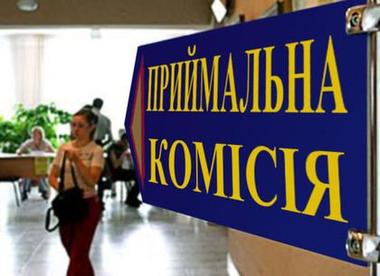 В Харьков едут министры обсуждать особенности вступительной компании