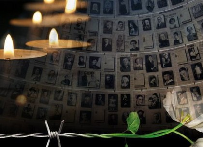 Обращение Геннадия Кернеса по случаю Дня памяти жертв Холокоста