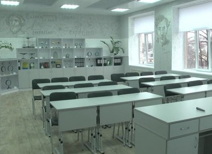 У харківських школах обладнали близько 50 учбових кабінетів