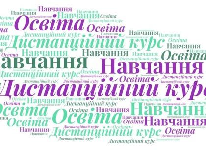 В Харькове, под эгидой горсовета, ускоренно начали готовить IT-наставников для новой профессии