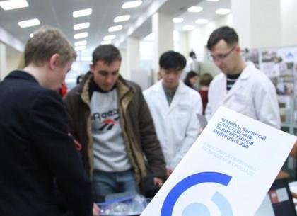 В Харькове состоится Ярмарка вакансий для будущих врачей