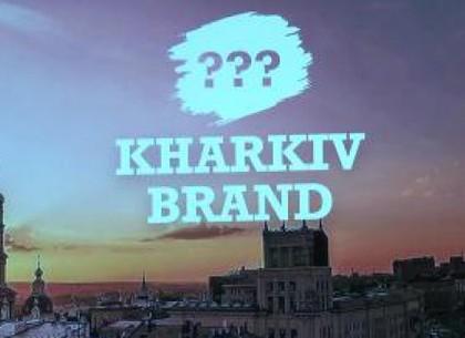 Новий бренд міста розробляють у Харкові