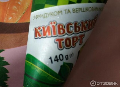 Киевский торт свел в суде Roshen и Хладпром