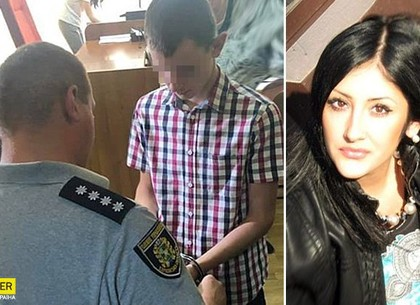 Несовершеннолетний, до смерти замучивший харьковчанку за отказ встречаться, предстанет перед судом