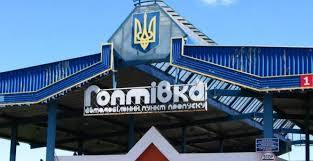 Харьковские пограничники задержали на въезде в Украину угнанный элитный внедорожник