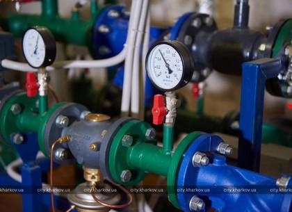 У п'яти харківських школах модернізували систему опалення