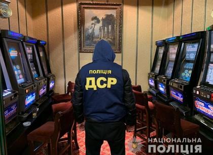 Игровые автоматы харьков видео казино онлайн с большими ставками