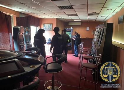 Огранизатору незаконного игрового салона на Салтовке сообщили о подозрении