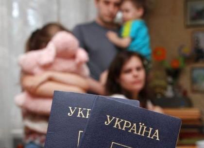 В Харькове для трех десятков семей переселенцев приобрели доступное жилье за счет программ городского бюджета