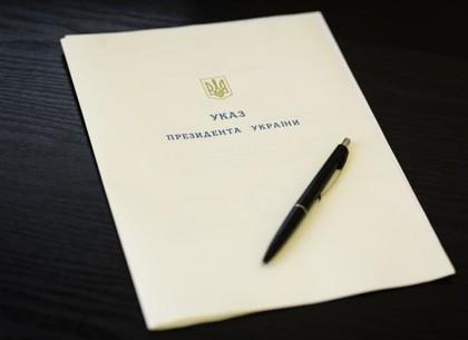 Ветераны Второй мировой из Харьковщины получили пожизненные государственные стипендии