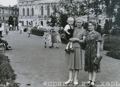 Харків'ян просять надсилати фото з сімейних альбомів