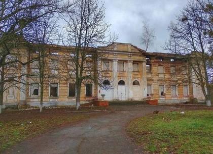 Для спасения уникальной усадьбы в стиле французского классицизма - ее законсервируют в пригороде Харькова