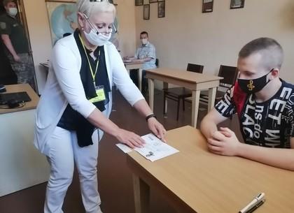 В харьковских тюрьмах прошло ВНО по английскому языку