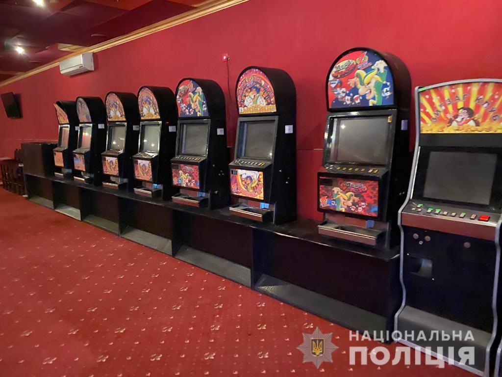 Игровые автоматы г.харьков онлайн казино каком игре выигрывать