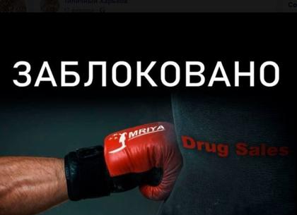 У «Telegram» заблокували майже 1,5 тисячі адрес з продажу наркотиків