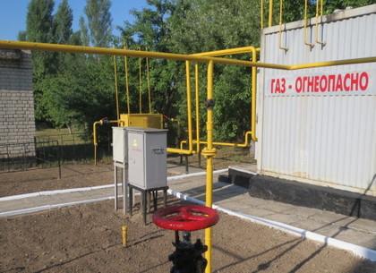 В пригородах Харькова на 3 дня отключат газ потребителям