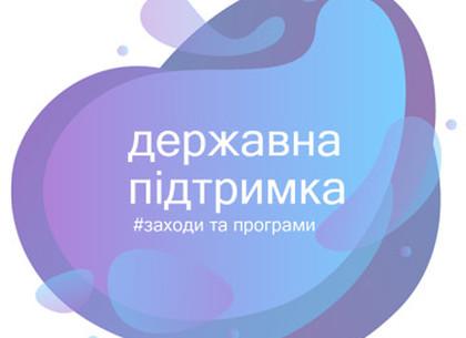 Харьков оказался за бортом общеукраинской программц регионального развития